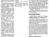 1983-South-Mayo-Final-v-Claremorris-W-page-001