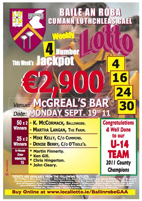 1209_lotto